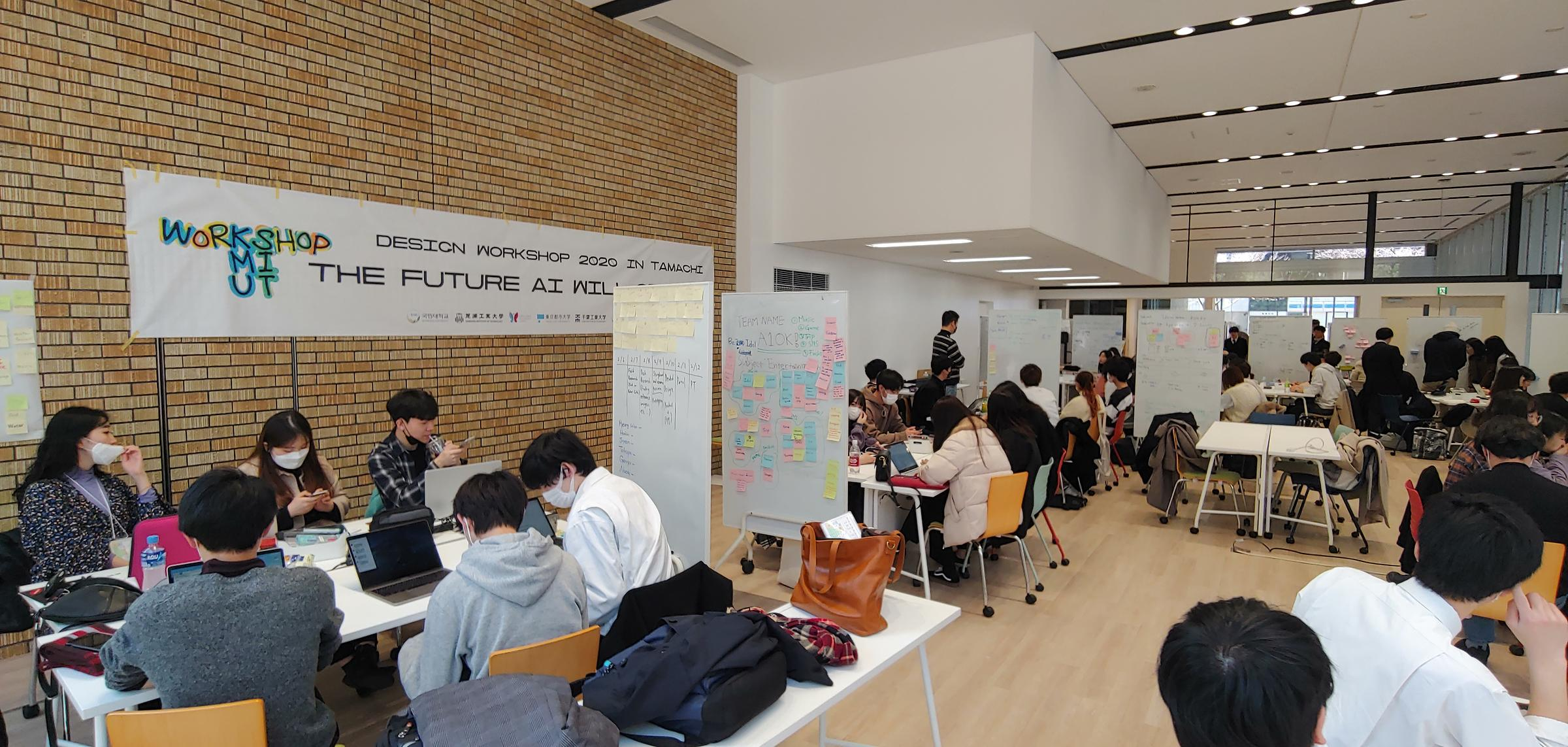 2020 SIT-KMU Design Workshop <AI가 만드는 미래> 개최